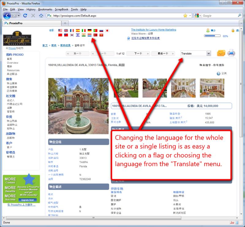 Proxio_language_example